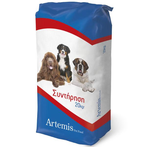 Ξηρά Τροφή Artemis Συντήρησης 20kg Για Σκύλους